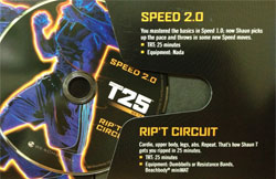 sp_rip_t25